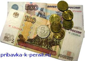 Пенсии по государственному пенсионному обеспечению по старости чернобыльцам