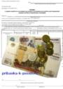 Справка о заработной плате с места работы
